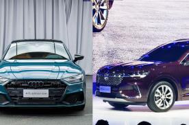 新车资讯|全新别克昂科威Plus与全新上汽奥迪A7L亮相车展