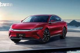 把握汽车产业变革浪潮,新能源汽车专家王秉刚称赞比亚迪汉