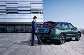 超大的第二排空间 新款本田UR-V即将上市