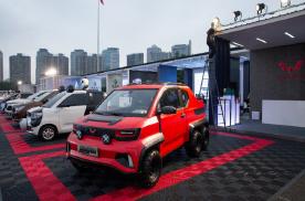 醉美·夜郑州·约惠上汽——2020上汽集团嘉年华