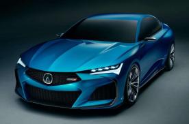 讴歌TLX Type S来了,超激进帅气外观设计能打动你吗?