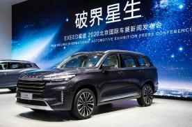 全新一代TXL、旗舰SUV VX亮相北京车展并开启预售