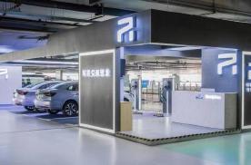 贴心到家了 R汽车在上海机场提供专属停车区