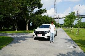 莫帅试驾东风本田UR-V,开大五座SUV是啥体验