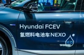 从现代NEXO聊聊,氢燃料电池可以是未来吗?