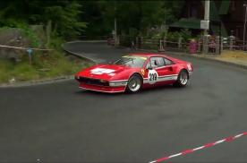 【爬坡怪物】法拉利308 GTB Group 4