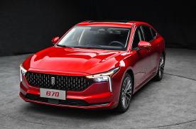 全新奔腾B70官图解析 轿跑风格,动感十足,或第四季度上市