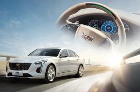 精简车系阵容,全系配置升级,新款凯迪拉克CT6正式上市
