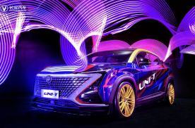 """长安UNI荣耀之夜的""""里线"""",是未来汽车产销与服务的新生态"""