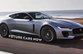 传奇回归?捷豹全新跑车XK渲染图曝光,造型酷似法拉利