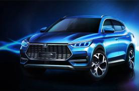 比亚迪发布全新SUV官图,提供燃油和纯电版本,或命名为宋PL