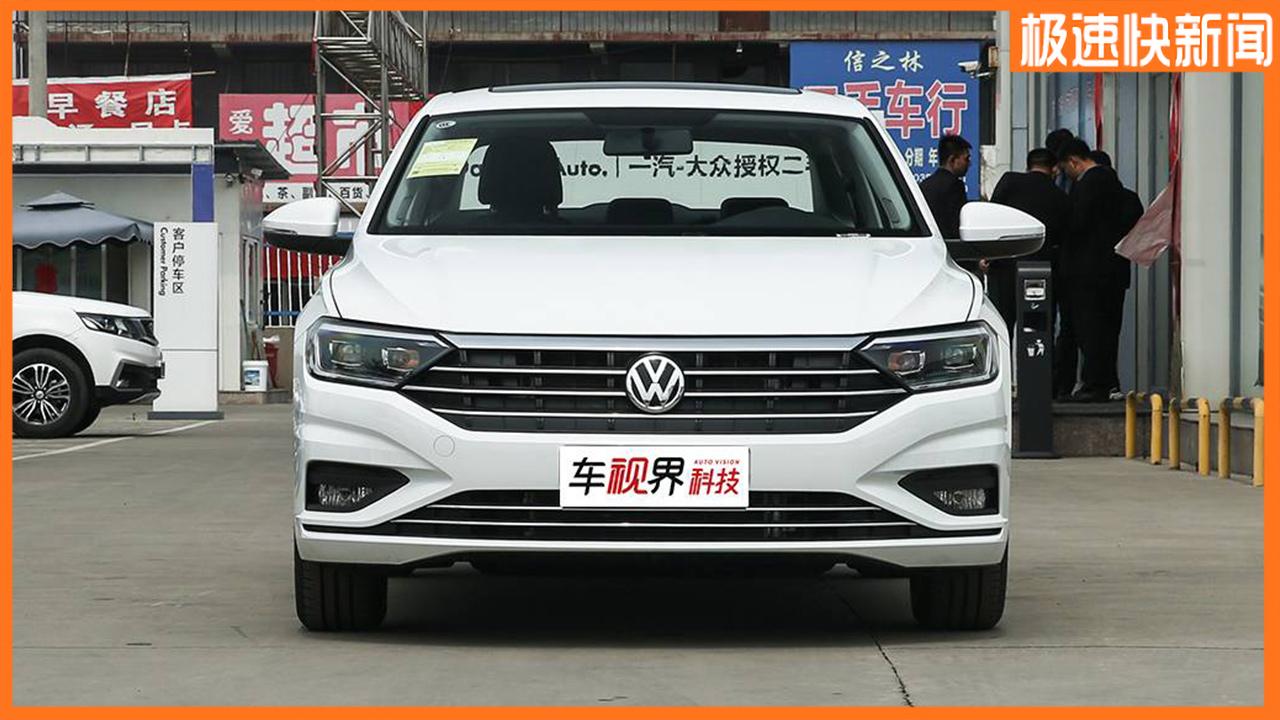 一汽-大众速腾新增5款新车型上市,售13.59-16.59万