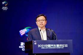 王传福放豪言:2030年新能源车占比有望达到70%