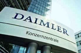 戴姆勒集团第二季度利润下滑严重 预计亏损达16亿欧元