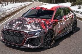 全新RS3 Sportback与RS3 Sedan 7月正式发布
