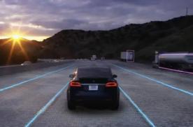 特斯拉已实现完全自动驾驶功能?是噱头还是技术的突破?