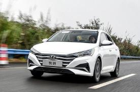 韩系车继续走向低价路线,悦纳新款上市优惠1.5W,亲民首选