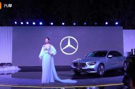 搭载三套动力总成 新一代梅赛德斯-奔驰E级车登陆重庆