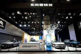 投放三款新产品 深化五心守护行动 东风雪铁龙加速品牌向上