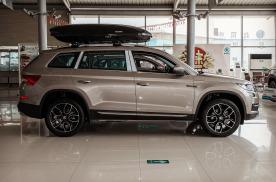 总算要对标国产SUV?网传柯迪亚克降3.5万,售价没毛病!