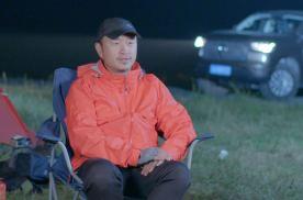 重庆可可的探险人生:开中国车,走中国路