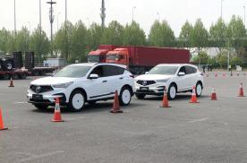 2021上海车展探馆:讴歌RDX