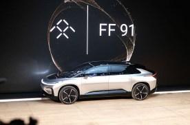 FF推出FF Intelligent App,FF 91量产指日可待