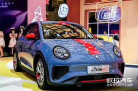 联手阴阳师CV闪耀China Joy 欧拉好猫GT预售14-15万元上