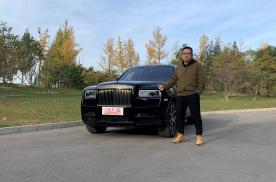 只敢看看不敢想,地表最贵的SUV劳斯莱斯库里南黑化版
