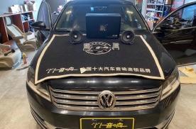 济南77迈腾B7汽车音响改装卓梦E165B两分频 入门级改装