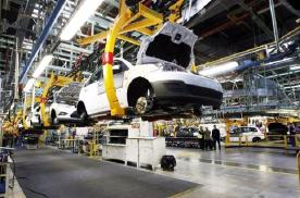 中汽协:1-9月汽车制造业工业增加值同比增长4.4%