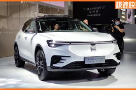 """北京车展丨在车里就能玩""""神雕侠侣"""",看看天际这款新车怎么样"""