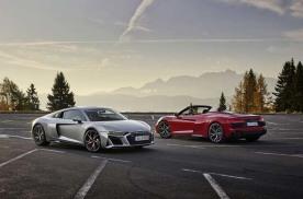 奥迪R8及TT车型即将停产 未来将主打电动产品