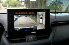 抢鲜看:威兰达中控360°环影展示