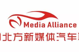 北联新闻会客厅在2021长春汽博会开幕日成功举办