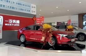国民新家轿 10万元买到就是赚到 到店实拍奔腾B70