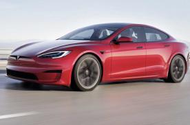 特斯拉Model S Plaid交付前夜涨价1万美元
