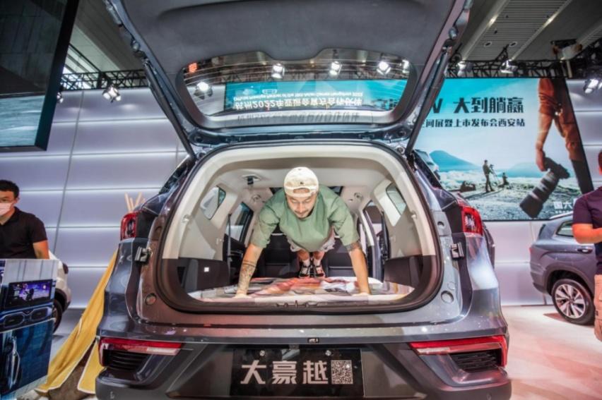 大大大空间SUV吉利豪越西安豪横上市 10.36万起售-图8