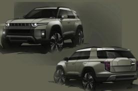 外观造型硬朗 双龙电动SUV——J100预告图 预计2022年上市