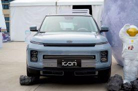 """自定义""""紧凑型SUV""""的吉利ICON,值不值得买?"""