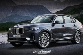 号称最贵宝马SUV,BMW即将迎来X8,预计明年上市