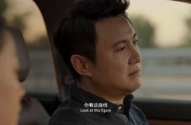 东风本田全新CR-V上市发布 看沈腾如何欢乐演绎