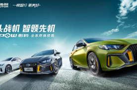 零百加速6.95秒,广汽传祺影豹正式开启预售,9.88万起!