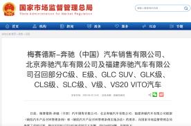 发动机存渗油风险 奔驰在华大范围召回 共计66.9万辆车