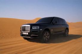 沙漠迎来欢庆女神 土豪车主库里南沙漠漂移