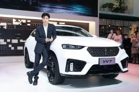 """马伯骞盛赞VV7,人气偶像为何被中国豪华旗舰SUV""""圈粉""""?"""