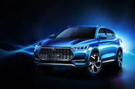 比亚迪宋PLUS官图发布 将推燃油/纯电版本车型
