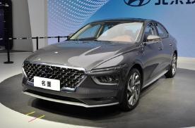 2020广州车展丨喜迎换代,北京现代名图亮相车展