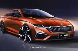 斯柯达新明锐设计图发布;新款大众CC家族将推定制车
