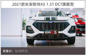 到店实拍   7.79秒破百,10万元就能拥有的轿跑SUV